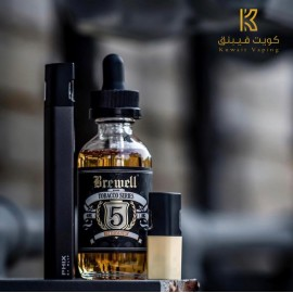 Brewell Tobacco Series - Butterscotch
