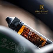 Arabica by ElixirVapeKSA