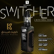 Vaporesso - Switcher with NRG Kit