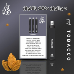 ALWAN Disposable with Filter (3x500puff-20mg) - TOBACCO