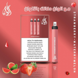 ALWAN Disposable with Filter (3x500puff-20mg) - STRAWBERRY WATERMELON
