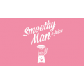 Smoothy Man