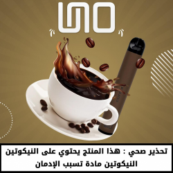 UNO Disposable (500puff-20mg) – COFFEE