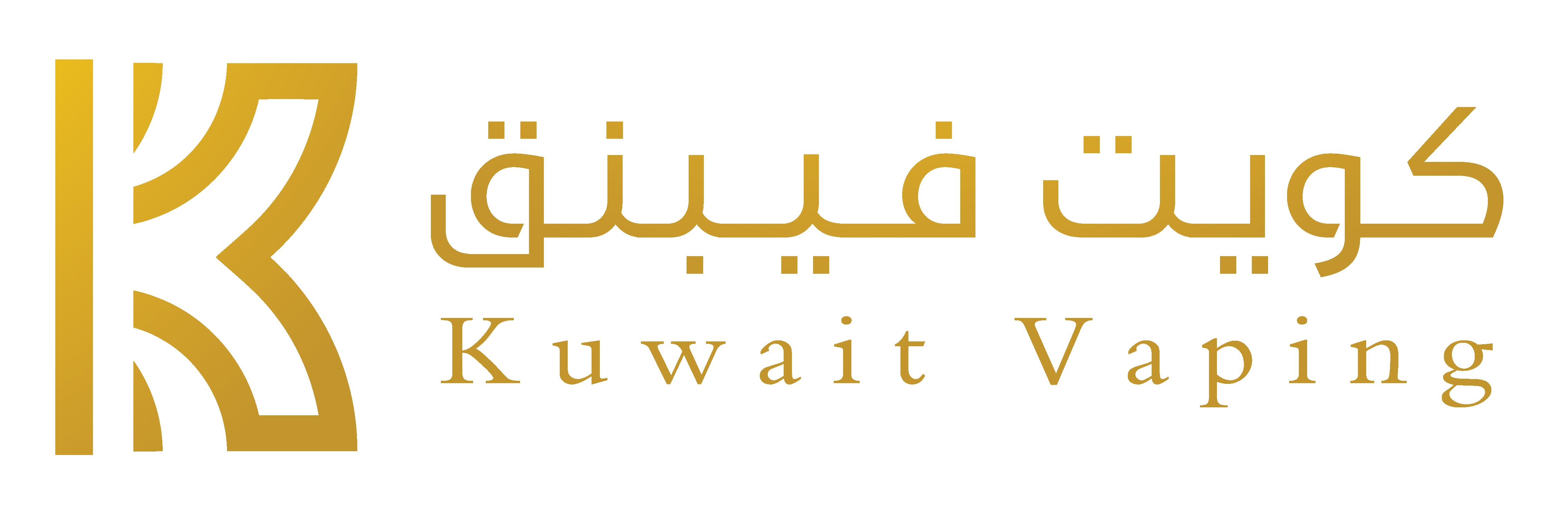 Kuwait Vaping